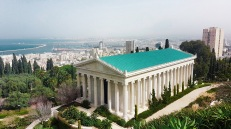 Baha'i Gardens Worship Place