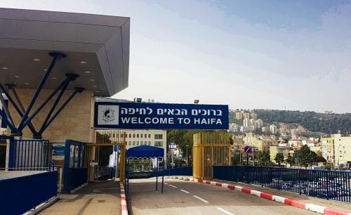 Welcome to Haifa